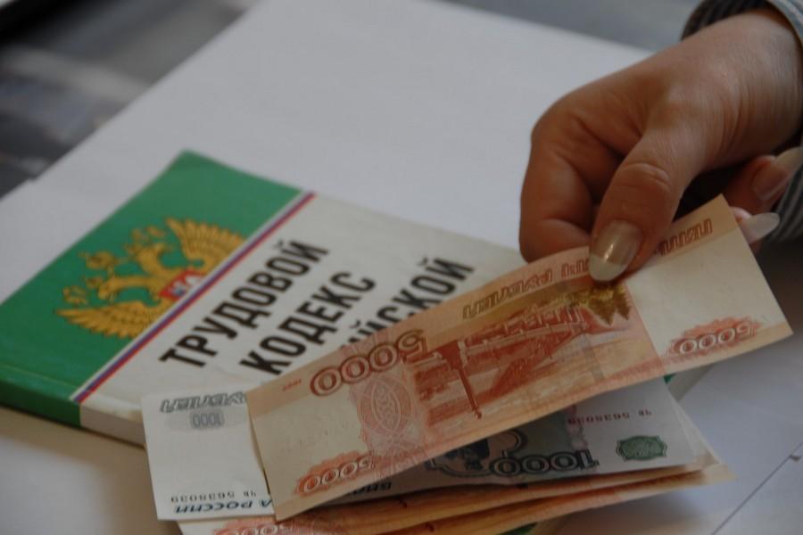 Взыскание зарплаты в Хабаровске