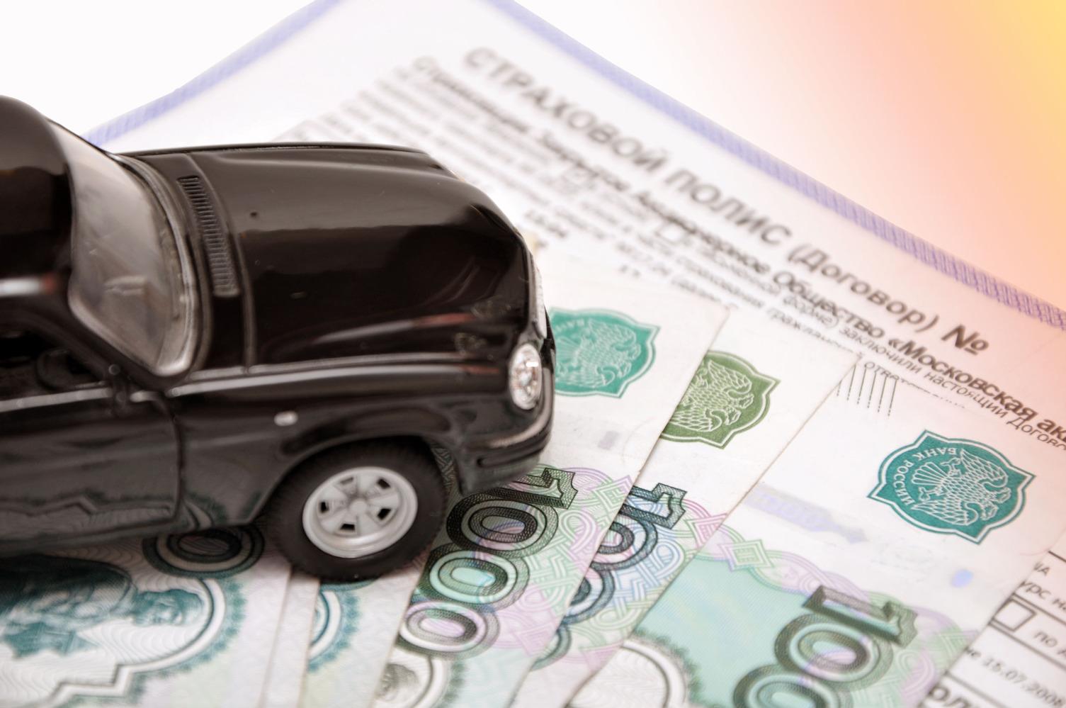Автомобильное страхование в Хабаровске